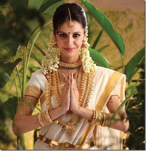 Kerala Bridal Look, Indian Bridal Saree