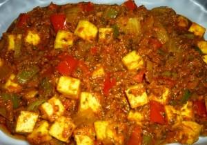 Karahi Paneer 300x210 - Punjabi paneer chole recipe