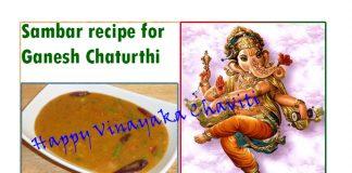 Sambar Recipe For Ganesh Chaturthi