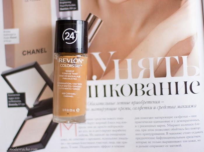 revlon-colorstay-makeup-for-oily-skin