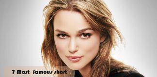 7 Most Famous Short Female Celebrities
