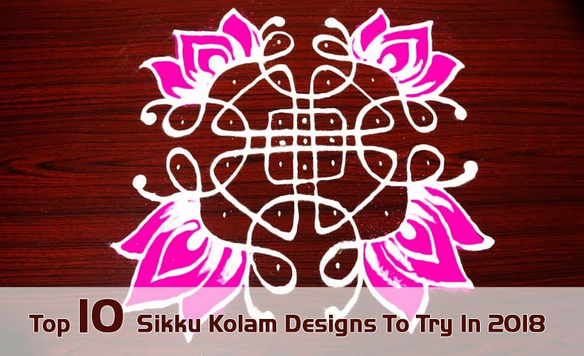 Top 10 Sikku Kolam Designs To Try In 2018