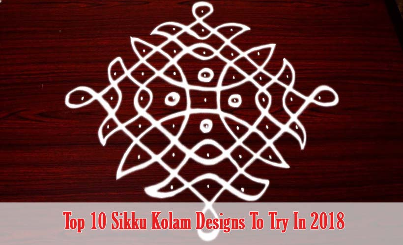 sikku - Top 10 Sikku Kolam Designs To Try In 2018