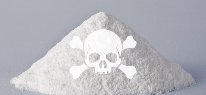 8 Side Effects of Maltodextrin