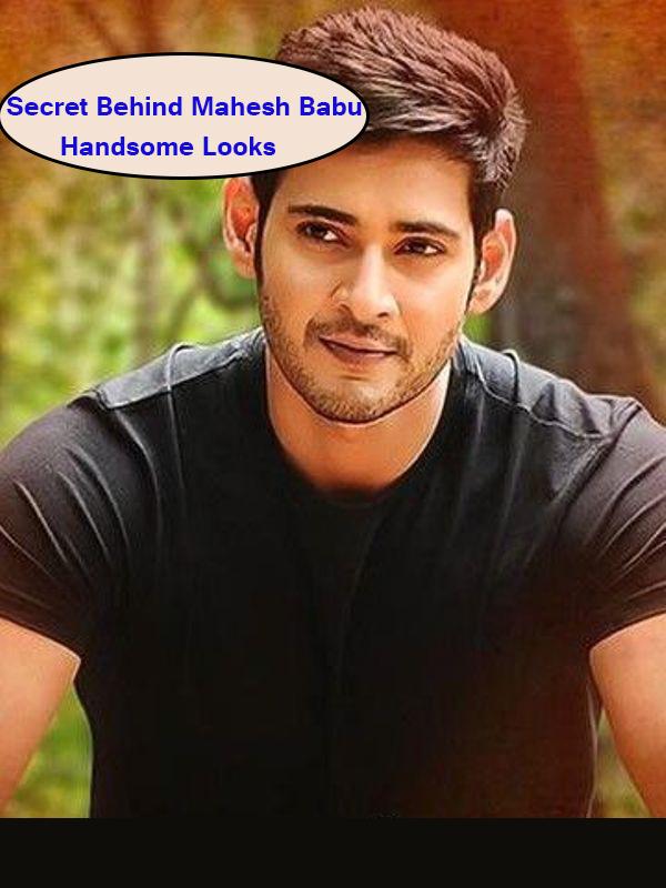 Secret Behind Mahesh Babu Handsome Looks