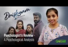 Drishyam 2 | Psychologist's Review: A Psychological Analysis