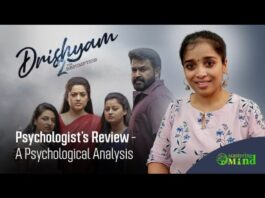 Drishyam 2   Psychologist's Review: A Psychological Analysis