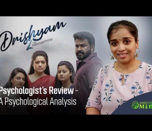 Drishyam 2 | Psychologist's Review: A Psychological Analysis